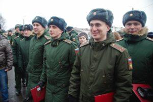 Валуйки белгородская область воинские части