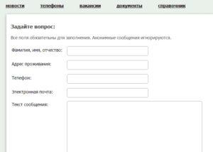 Узнать задолженность по квартире в железногорске курской области