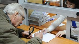 Какое наказание ждет пенсионера не оформленного на работе