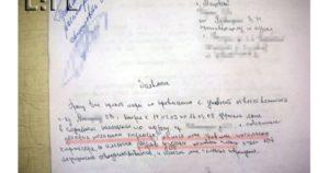 Как писать заявление о побоях в полицию