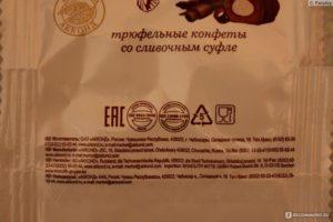 Шоколадные конфеты без пальмового масла