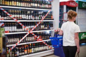 Со скольки продают алкоголь в сочи в красно белом
