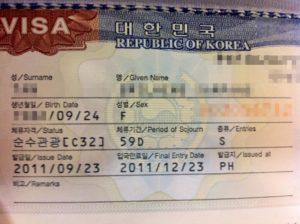 Какие документы нужны для этнических корейцев в южную корею ф4