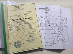 Литера в техническом паспорте