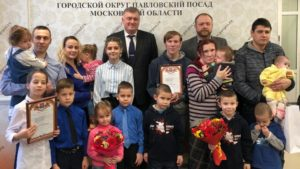 Когда семья считается многодетной в московской области