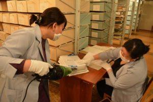 Кто в мвд должен осуществлять реставрацию архивных документов