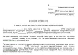 Куда написать заявление об оскорблении личности киров