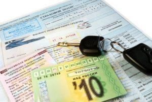 Как проверить деньги при продаже машины в воскресенье