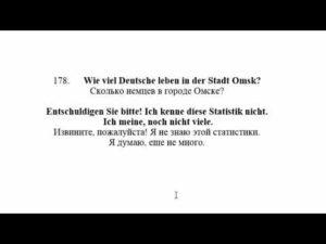 Найти вопросы к шпрахтесту в немецкое посольстао