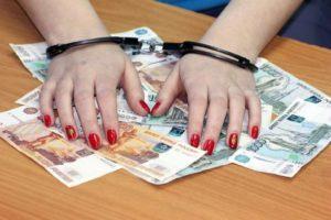 Какое наказание за взятку 700 руб