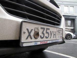 Как скрыть номер на автомобиле от камер