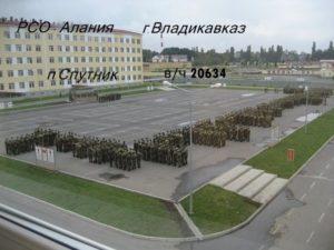 429 мотострелковый полк вч 01860 пос спутник владикавказ
