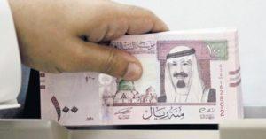 Средняя зарплата в саудовской аравии в 2020 году