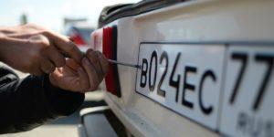 Как заменить номер на машине после аварии