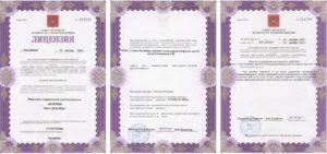 Лицензирование дератизации и дезинсекции
