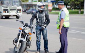 Гибдд проверка мотоцикл