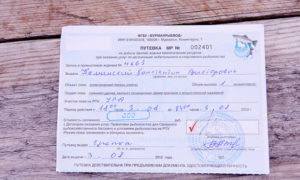 Лицензия на вылов рыбы сетями цена