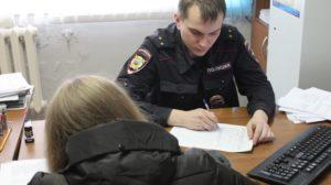 Личный прием граждан участковым уполномоченным полиции