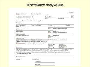 Как распечатать платежки по налогам