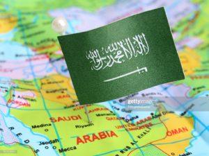 Как получить гражданство саудовская аравия