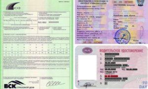 Сколько штраф россиянам за езду без зеленой карты в белоруссии