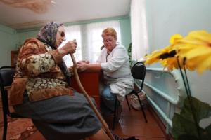 Центр социальной помощи инвалидам и пенсионерам