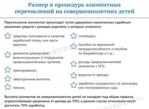 Алименты на обучение после 18 лет в казахстане