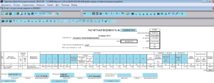 Кто должен подписывать расчетную ведомость по зарплате 0504402