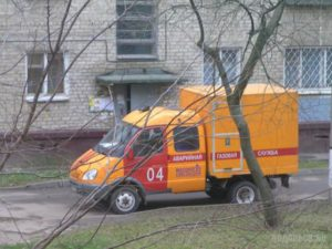 Мосэнерго аварийная служба телефон