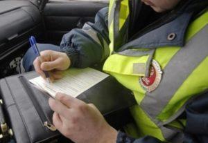 Как переквалифицировать административное правонарушение в гибдд