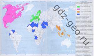 Страны входящие в ес нафта опек шос и штаб квартиры