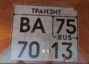 Сколько штраф за просроченные транзиты в беларуси 2020