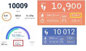 8000 шагов в километрах