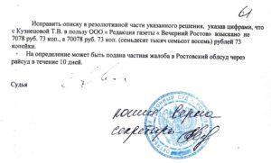 Имеет ли право секретарь заверять копии документов в организации