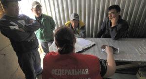 Депортация проверка снг киргизия