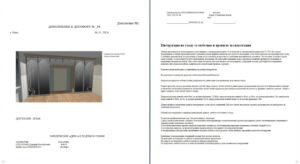 Договор сборки мебели образец