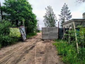 Ленинградская обл ваганово вч пво