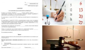 Можно ли установить срок давности гелевой ручкой