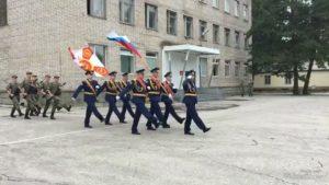 Самара мирный военная часть