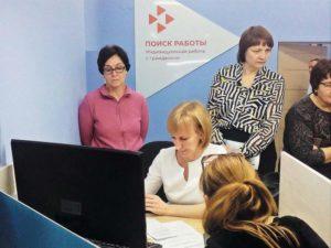 Бесплатные курсы тольятти центр занятости
