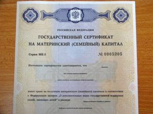 Где получить сертификат на материнский капитал в тюмени