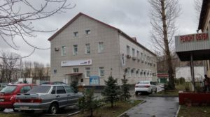 Волжский бульвар 41 корпус 3 мфц официальный сайт