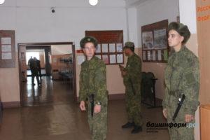 Алкино 2 воинские части