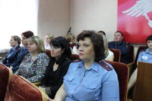 Уфмс россии по республике мордовия официальный сайт