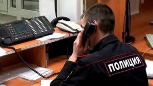 Как анонимно позвонить в полицию екатеринбург