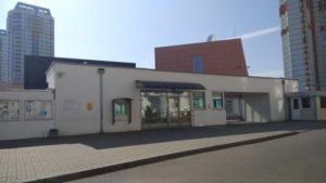Визовый отдел немецкого посольства в минске