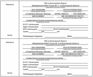 Кассационный арбитражный суд москвы госпошлина