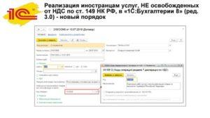 Как проверить декларацию ндс по осв и выявить ошибки
