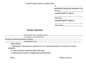 Исковые заявления по гражданским делам на почте россии в