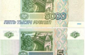 В каком году были миллионы в россии